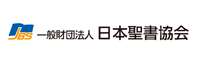 Japan Bible Society